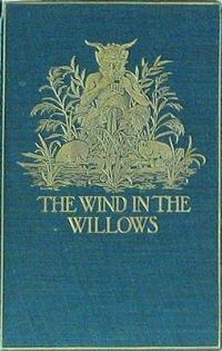windwillows